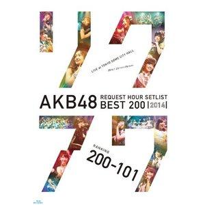 大注目 【Blu-ray】AKB48 Disc)/AKB48 リクエストアワーセットリストベスト200 2014(200~101ver.)スペシャルBlu-ray [AKB-D2222] BOX(Blu-ray Disc)/AKB48 [AKB-D2222] エー・ケイ・ビー... 送料無料!!, プリントポット:dad7aa2a --- restaurant-athen-eschershausen.de