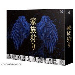 【全品送料無料】 【Blu-ray】家族狩り ディレクターズカット完全版 Blu-ray BOX(Blu-ray Disc)/松雪泰子 [TCBD-400] マツユキ ヤスコ, 雑貨温泉 7f06a155