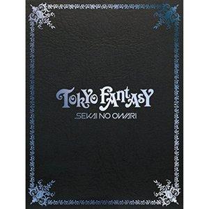 【新作入荷!!】 【Blu-ray】TOKYO FANTASY SEKAI NO OWARI スペシャル・エディション(初回生産限定版)(Blu-ray Disc)/SEKAI NO OWARI [TBR-25128D] セカイノオワリ, ファブリカ 6e7bd270