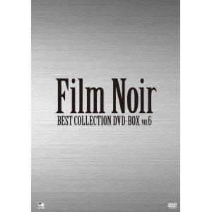 競売 【DVD】フィルム・ノワール ベスト・コレクション DVD-BOX DVD-BOX Vol.6/ [BWDM-1052] Vol.6/ 送料無料!!, frames:0f6e79f7 --- 5613dcaibao.eu.org