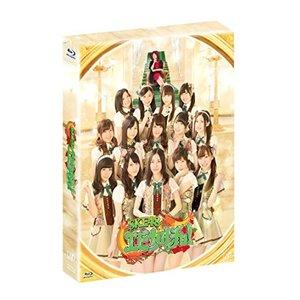 【即出荷】 【Blu-ray】SKE48 エビカルチョ! Blu-ray BOX(Blu-ray BOX(Blu-ray Disc) エビカルチョ!/SKE48 [VPXF-72968] Blu-ray エス・ケイ・イー・フオーテイエイト 送料無料!!, ツバメシ:7fcc4183 --- cartblinds.com