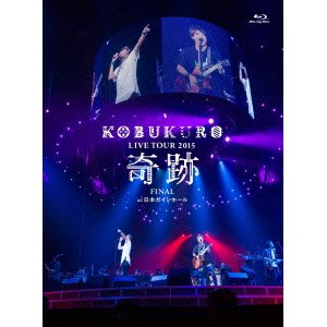 """割引クーポン 【Blu-ray】KOBUKURO LIVE TOUR 2015 """"奇跡"""" FINAL at 2015 日本ガイシホール """"奇跡"""" at スペシャル・パッケージ仕様(初回盤)(Blu-ray Disc)/コブクロ [WPXL-90115] 送料無料!!, 平田照樹堂『歌舞伎ごのみ』:7f764168 --- abizad.eu.org"""