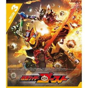 優れた品質 【Blu-ray】仮面ライダーゴースト Blu-ray COLLECTION 3(Blu-ray Disc)/仮面ライダー [BSTD-9548] カメンライダー, サニーブルー c0d89772