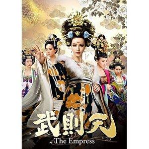 国産品 【DVD】武則天-The Empress- DVD-SET7/ファン [GNBF-3577]・ビンビン [GNBF-3577] フアン・ビンビン Empress- 送料無料!!, トロフィー記念ソフィアクリスタル:dad0d2db --- rise-of-the-knights.de