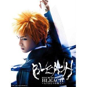 人気ブランドの 【Blu-ray】『ROCK MUSICAL BLEACH』 ~もうひとつの地上~(Blu-ray MUSICAL Disc) Disc)/高野洸/高野洸 [ANSX-10048] BLEACH』 タカノ アキラ 送料無料!!, キャラカ:af2101f9 --- orthopaedicsurgeondirectory.com