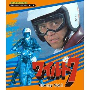 【翌日発送可能】 【Blu-ray】望月三起也先生追悼企画 甦るヒーローライブラリー 第21集 ワイルド7 Vol.1(Blu-ray ワイルド7 Disc) [BFTD-183] Vol.1(Blu-ray/小野進也 [BFTD-183] オノ シンヤ 送料無料!!, 浜玉町:e4edd3d1 --- blog.buypower.ng