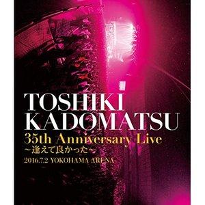 期間限定特別価格 【Blu-ray】「TOSHIKI KADOMATSU 35th Anniversary Anniversary Live~逢えて良かった~」2016.7.2 YOKOHAMA YOKOHAMA 35th ARENA(通常盤)(Blu-ray Disc)/角松敏生 [BV... 送料無料!!, ヤオ光:56362164 --- ancestralgrill.eu.org