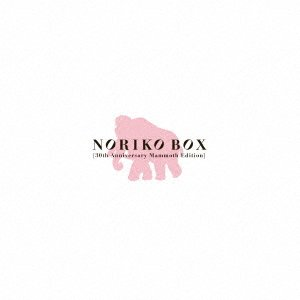 【即納】 【CD】NORIKO BOX(30th Anniversary Mammoth Edition)(DVD付)/酒井法子 [VIZL-1104] サカイ ノリコ, CozyMomかわいいギフトと雑貨 95182e8a
