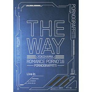 100%品質 【Blu-ray】横浜ロマンスポルノ'16 ~THE ~THE WAY~ WAY~ Live in YOKOHAMA STADIUM(初回生産限定盤)(Blu-ray [SEXL-100] Disc)/ポルノグラフィティ [SEXL-100] ポルノグラフイテイ 送料無料!!, e楽器ネット:428a61d1 --- dpu.kalbarprov.go.id