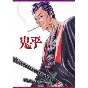 華麗 【DVD】鬼平【DVD】鬼平 DVD-BOX DVD-BOX// [MNPS-122] 送料無料!!, 西洋香道:8eb8ff5f --- rise-of-the-knights.de