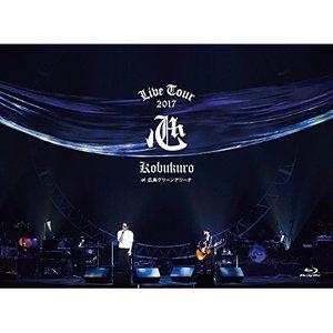 """【残りわずか】 【Blu-ray】KOBUKURO LIVE TOUR 2017 """"心"""" at 広島グリーンアリーナ(初回生産限定盤)(Blu-ray Disc)/コブクロ [WPXL-90175], 大岡村 53ba34c0"""