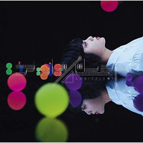 【CDS】アンビバレント(TYPE-A)(DVD付)/欅坂46