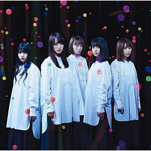 【CDS】アンビバレント(TYPE-C)(DVD付)/欅坂46