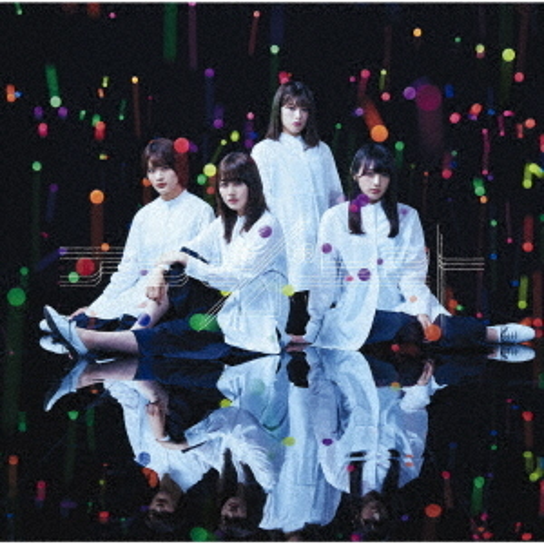 【CDS】アンビバレント(TYPE-D)(DVD付)/欅坂46