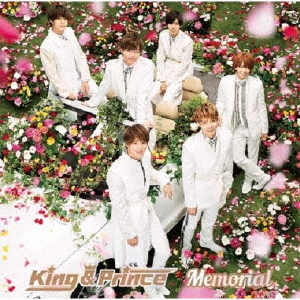 【CDS】Memorial(初回限定盤A)(DVD付)/King & Prince