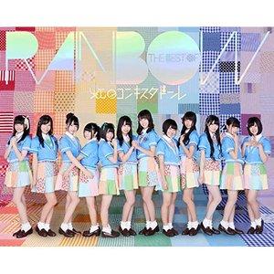 満点の 【CD】THE BEST BEST OF RAINBOW(超豪華盤)(初回限定)(Blu-ray [KICS-93760] Disc付)/虹のコンキスタドール [KICS-93760] OF ニジノコンキスタドール 送料無料!!, キヨシ生活空間:7b6bc467 --- ahead.rise-of-the-knights.de