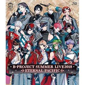 【セール】 【Blu-ray】B-PROJECT SUMMER LIVE2018 ~ETERNAL PACIFIC~(初回限定盤)(Blu-ray LIVE2018 Disc) ~ETERNAL/B-PROJECT【Blu-ray】B-PROJECT [USSW-50031] ビー・プロジエクト(アニメ... 送料無料!!, スクールショップコヤマ:4f36a276 --- pyme.pe
