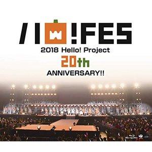 大人気新作 【Blu-ray】Hello! Project Project Anniversary!! 20th Anniversary!! 2018 Hello! Project ハロ!フェス 2018 ~Hello! Project 20th Anniversary!! プレミアム... 送料無料!!, モバックス京都店:1573c8b0 --- abizad.eu.org