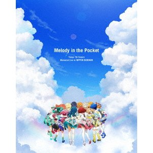 """★大人気商品★ 【Blu-ray Memorial】Tokyo 7th Sisters Memorial """"Melody Live in Sisters NIPPON BUDOKAN """"Melody in the Pocket""""(初回限定盤)(Blu-ray Disc)/Tokyo 7... 送料無料!!, ディスカウント みやこ:b713869a --- pyme.pe"""