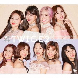 【CD】#TWICE 2(初回限定盤B)(DVD付)/TWICE