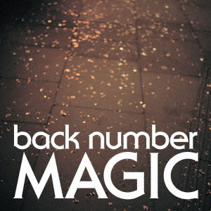 【CD】MAGIC(通常盤)/back number