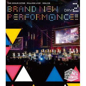 値頃 【Blu-ray】THE LIVE IDOLM@STER Blu-ray IDOLM@STER MILLION LIVE! 5thLIVE BRAND NEW PERFORM@NCE!!! LIVE Blu-ray DAY2(Blu-ray Disc)/MILLION... 送料無料!!, BRAN'S おお蔵:cdecc4d8 --- ancestralgrill.eu.org