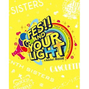 2018セール 【Blu-ray】t7s 4th Anniversary Live in -FES! Disc)/Tokyo! Anniversary AND YOUR LIGHT- in Makuhari Messe(通常盤)(Blu-ray Disc)/Tokyo 7th シスターズ ... 送料無料!!, 筆心工房:5dd35ec2 --- abizad.eu.org