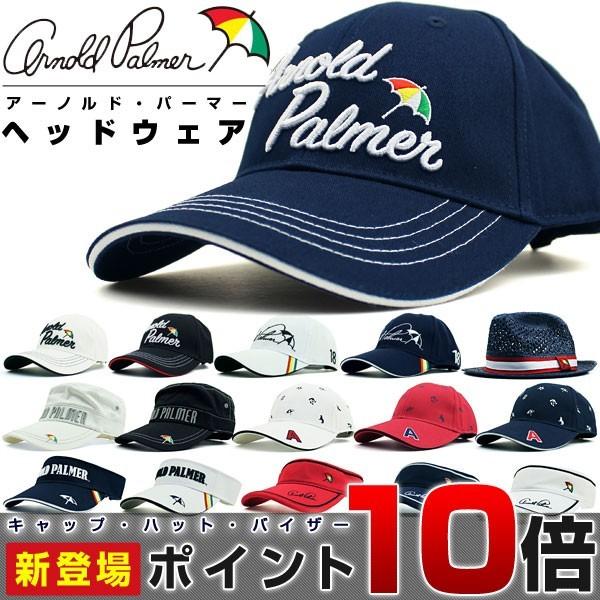 パーマー CAP