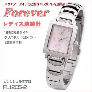 激安特価  フォーエバー FL1205-2 レディス腕時計 スクエアー型 shop Forever ピンクシェル文字盤 FL1205-2 ギフト ギフト プレゼント 大人の為のスクエアー型の時計。, キヨタク:820019b6 --- ancestralgrill.eu.org