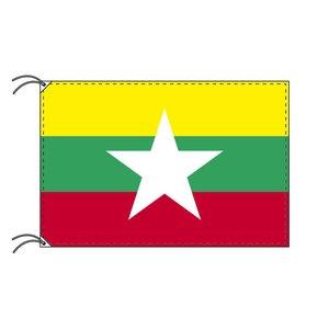 超可爱 世界の国旗 (新)ミャンマー(120×180cm・テトロン生地・安心の日本製) 200ヶ国在庫!統一価格! 軽量で風によくなびき、シワになりにくい爽やかテトロン素材!, 漆器 よし彦:2cc78909 --- peggyhou.com