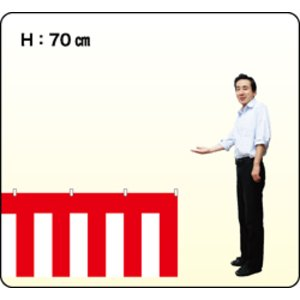 店頭装飾紅白幕・紅白ヒモ付き(テトロン・H70cm×W720cm/4間・日本製)