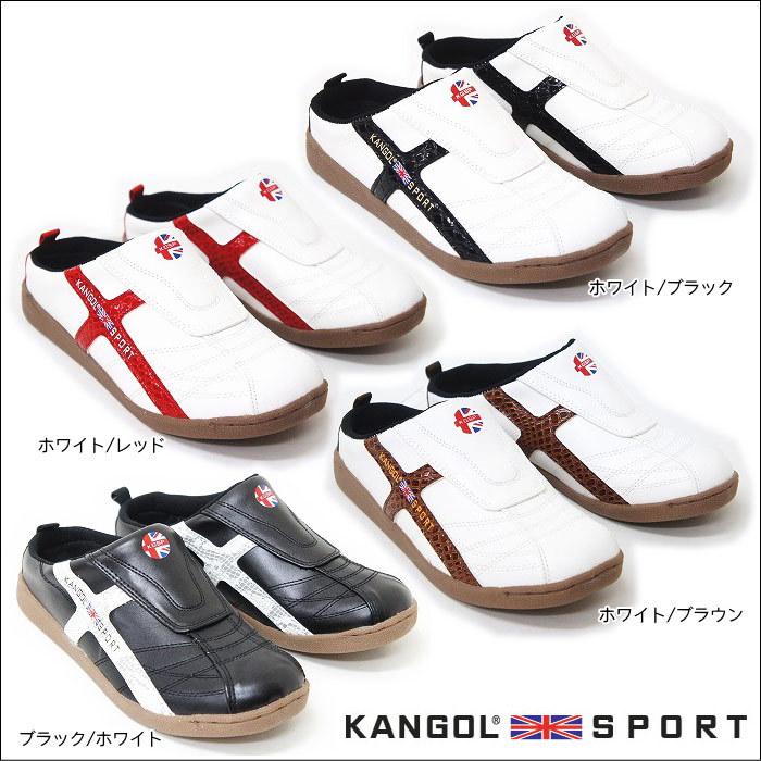 サボ サンダル/メンズ/カンゴール KANGOL SPORT|ファッションシューズ『アベリア』【ポンパレモール】
