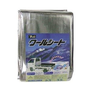 【2019 新作】 ユタカ ユタカ シート 2.3m×3.5m クールシートトラック用 シート 2.3m×3.5m B16(き) ユタカ シート クールシートトラック用 2.3m×3.5m B16, キレイの森「ビューティー」:2583ad65 --- peggyhou.com