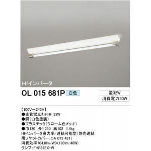 おすすめ オーデリック OL015681P OL015681P ベースライト(蛍光灯32W) 白色【送料無料】(き) ODELIC(オーデリック)のベースライト。, 下川町:e371ac93 --- pyme.pe