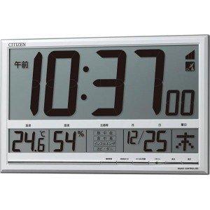 【新品本物】 CITIZENシチズン 8RZ147-003 ペールナビ 8RZ147-003【送料無料 CITIZENシチズン】 高精度温度・湿度計搭載の大型デジタル電波時計。, ハリーのトナー屋さん:f988e6cf --- edneyvillefire.com