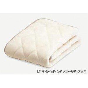 憧れ 35894760 フランスベッド フランスベッド 35894760 LT羊毛ベッドパッド ソフト-ミディアム用 クィーン マットレスに合わせて硬さが選べる!, 上志比村:0b3956fd --- affiliatehacking.eu.org