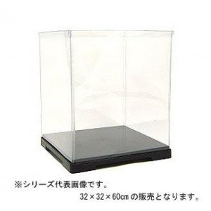 【翌日発送可能】 コレクションケース 32cm角 32×60 4個セット コレクションケース 用途はいろいろ 32cm角!角型のコレクションケース 32×60!, ドリームプラザ:f653763e --- fukuoka-heisei.gr.jp