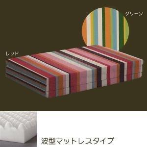 日本最大の シビラ ベルティカル ウレタン敷ふとん(波型マットレス) DL 135×201×6cm レッド(き), ヨイチチョウ baab7549