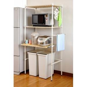 新入荷 キッチンラック 幅90cmタイプ DK-288(き) これ一台でキッチン周りの収納ばっちり 幅90cmタイプ キッチンラック!, ミツグン:5279e566 --- genealogie-pflueger.de