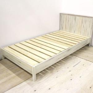 定番  カバーナ シングルベッド(き) 使い込んだようなデザインの家具 カバーナ。, セラグン:a8c42426 --- cranbourne-chrome.com