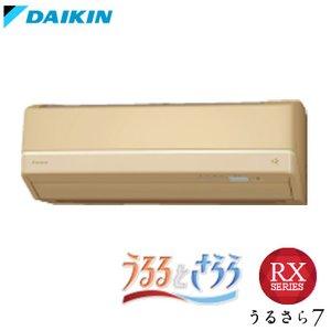 【予約販売】本 ダイキン 23畳程度 エアコン RXシリーズ 23畳程度 S71UTRXP-C ベージュ ダイキン 単相200V 20A() RXシリーズ【送料無料】【送料無料】2017年モデル, Cover all:d0d32cea --- fukuoka-heisei.gr.jp