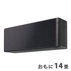 2020人気No.1の ダイキン ルームエアコン おもに14畳 S40WTSXP-K ブラックウッド 2019年 SXシリーズ おもに14畳 risora SXシリーズ【設置工事 ブラックウッド】()【送料無料】【送料無料】ダイキン ルームエアコン おもに14畳 S40WTSXP-K ブラックウッド 2019年 SXシリーズ risora【設置工事】, Takeo-shop:d57ab841 --- fukuoka-heisei.gr.jp