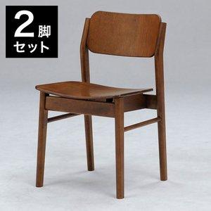 【在庫限り】 ダイニングチェア 椅子 2脚セット カジュアル シンプル デザイン スマート シャープ おしゃれ シック かわいい 北欧 居間()【送料無料】, 湖東町 db431264