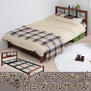 驚きの値段で デザインアイアンベッドセミダブル() 天然木との異素材が融合したおしゃれなベッド。, e雑貨屋:3176aaff --- dpu.kalbarprov.go.id