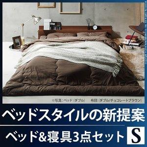 当店だけの限定モデル ベッド ベッド 布団 セット 敷布団で寝るローベッド シングルサイズ+国産洗える布団3点セット ベッドフレーム 宮付き 木製 セット 宮付き コンセント() フロアベッド コンセント付きベッド 軽い ふとん, e-monoうってーる:06ff16c1 --- orthopaedicsurgeondirectory.com