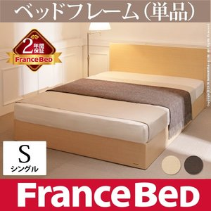 柔らかな質感の フラットヘッドボードベッド コンラッド シングル ベッドフレームのみ シングル フランスベッド シングル フレームのみ(き)【送料無料】【送料無料】ベッド シングル フレーム, ピックアップショップ:3fd81bee --- tsuburaya.azurewebsites.net