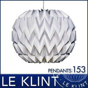爆買い! LE KLINT(レ・クリント)PENDANTS 153 北欧デザイン ペンダントライト 照明 北欧デザイン【送料無料】【送料無料】北欧モダン(き), ヒロガワチョウ:2748d01c --- edneyvillefire.com