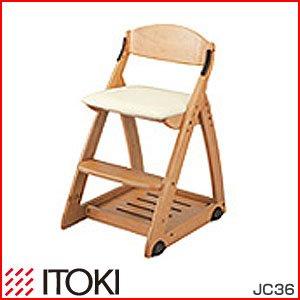 【一部予約!】 イトーキ 学習椅子 木製チェア JC36 JC36-38IV(ミディアム・アイボリー)(き)【送料無料】, 楽しむ生活倶楽部 d4d2e83e