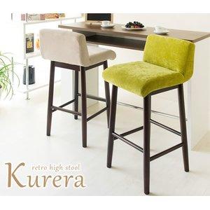 ファッションデザイナー ハイスツール Kurera(クレラ) スツール CH-380 スツール CH-380 椅子()【送料無料 ハイスツール】【送料無料】ハイスツール Kurera(クレラ) CH-380 スツール 椅子, KAIKAI-shop:a5a3cff6 --- ancestralgrill.eu.org