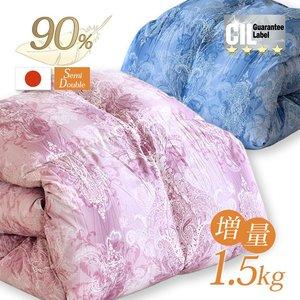 日本最大のブランド 羽毛ふとん 増量 立体キルト構造 1.5kg 日本製 CILシルバーラベル セミダブル ホワイトダック ダウン90% 350dp【送料無料】, Ade-jo 8a381806